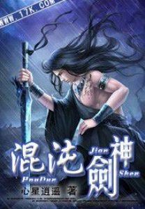 chaotic-sword-god-port-s