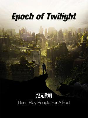 Epoch-of-Twiligh1t