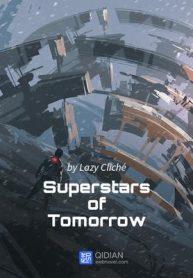 Superstars-of-Tomorrow-min