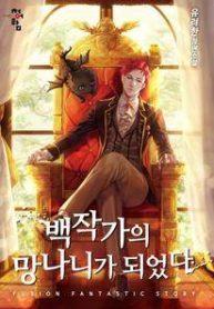 Trash of the Count's Family novela en español-min