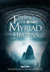 Fishing-the-Myriad-Heavens-min