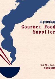 Gourmet-Food-Supplier español-min