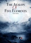The-Avalon-Of-Five-Elements