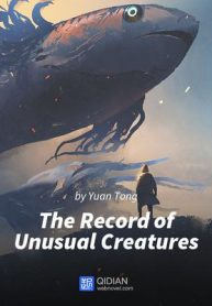 The Record of Unusual Creatures-min