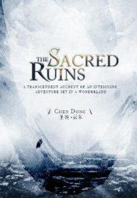 The-Sacred-Ruins-min