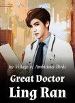 doctor chido-min