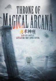 Throne-of-Magical-Arcana-min